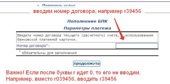 Как обналичить Webmoney в Беларуси