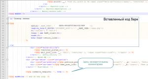 добавить сайт на wordpress в sape