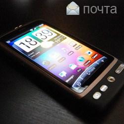 Настройка яндекс почты на телефоне (android)
