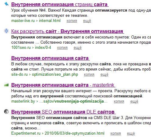 Топ 5 в Яндексе
