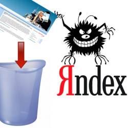 Фильтр аффилирования от Яндекса