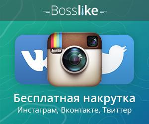 Как заработать денег в Вконтакте (vk.com)