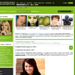 Обзор сайта kartinki.pro