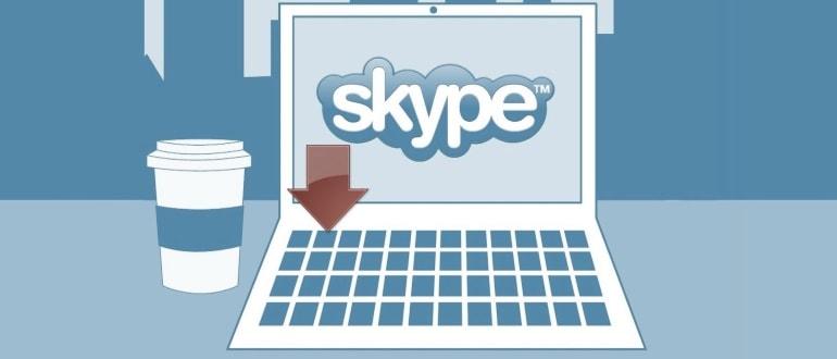 Как установить и настроить скайп на ноутбуке
