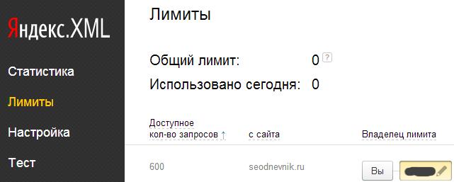 limit xml