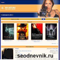 Крупнейший онлайн-кинотеатр my-hit.ru закрыли