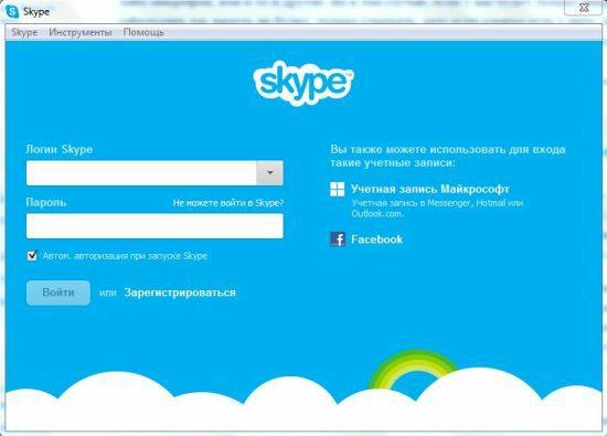 скачать инструкцию по запуску скайпа