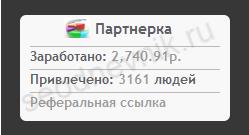 vktarget-2-m