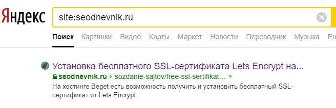 search yandex