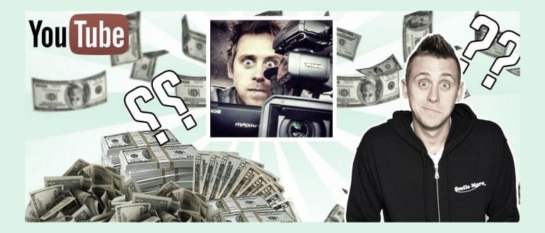 Как заработать деньги в YouTube на своих видео