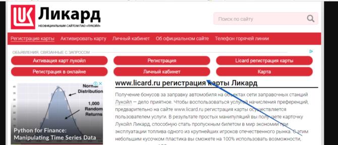 Новый фильтр Яндекса за рекламу Adsense и что делать