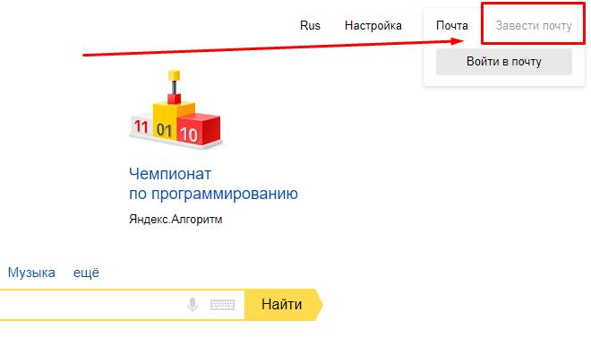 Как создать кошелек Яндекс Денег и оформить карточку в Беларуси